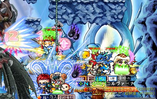 →腕 20090920