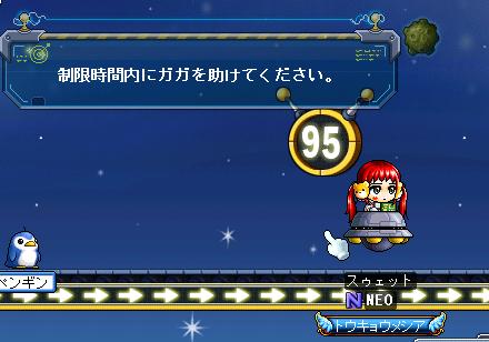 に・・・忍耐><