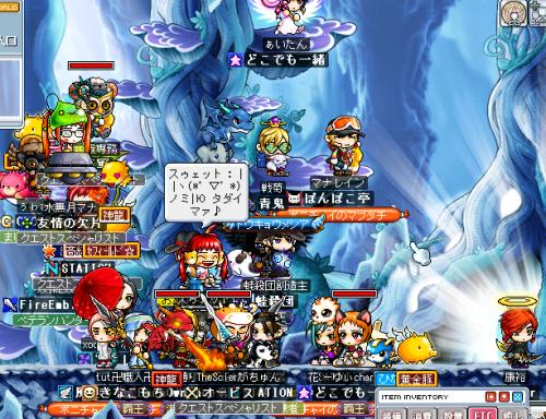 集合SS20091004