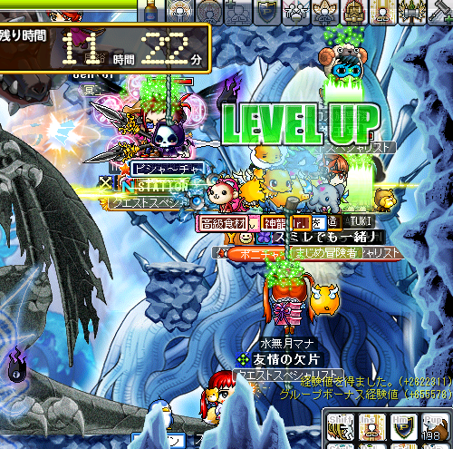 →頭 20091011