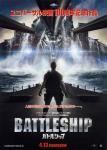 battleship chirashi2