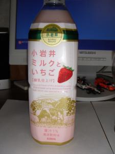 PC210046_20071221215217.jpg