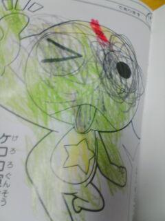 ケロロ軍曹(緑)