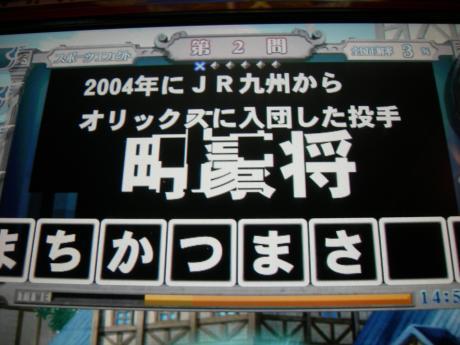 20071223112.jpg
