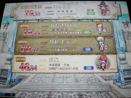 20071225006.jpg