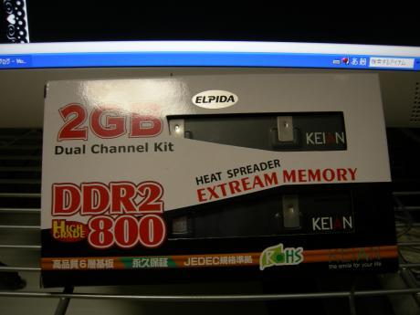 DSCN2060.jpg