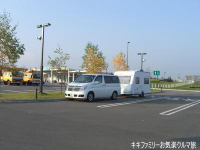 k-2010-11-7-1.jpg