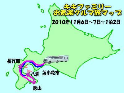 k-2010-11-7-map.jpg