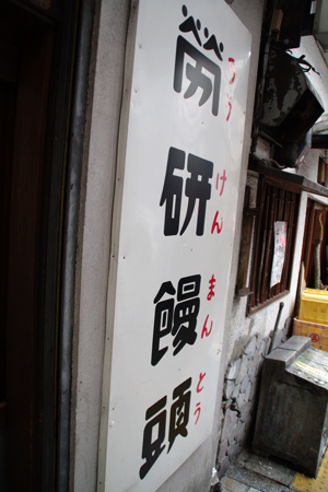 matsuyama08.jpg