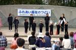 20091017_12.jpg