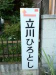20110711_13.jpg