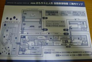 P1050474.jpg