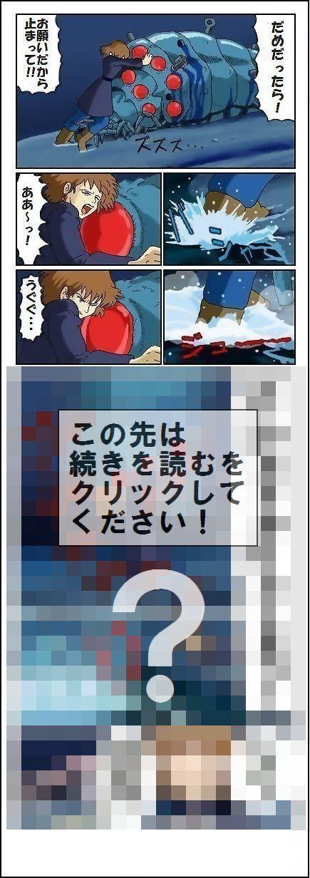 jibunausika777