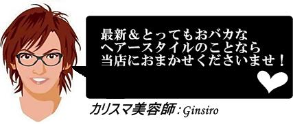 taigahair332
