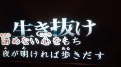 カラオケカムイ2