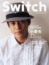 SWITCH0911.jpg