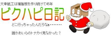 2011蟷エ12譛・convert_20111130125630