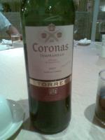 彭園で赤ワイン