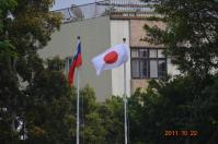 日章旗と青天白日旗