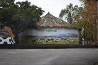 台東初鹿牧場