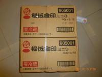くめ納豆2箱