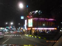 20111223高雄中国人マッサージ