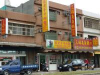 觀音の牛肉麺屋
