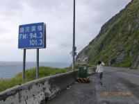清水断崖から花蓮方面を望む20111230
