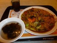 TAIMALLフードコートの海鮮カレー炒麺セット