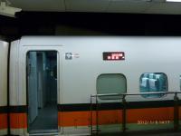 台湾新幹線203号9号車