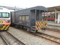 台湾鉄路の車掌車