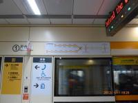 大橋頭駅の路線図も変更