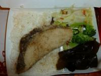 今天的現炸鱈魚飯