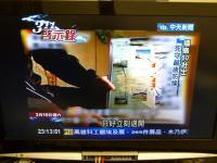 311東日本大震災1周年報道1
