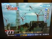 311東日本大震災1周年報道2
