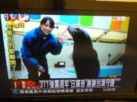 謝謝台湾TVCMの報道2