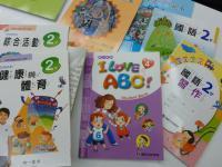 台湾の小2用教科書2