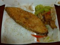 魚排飯75元