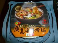 7-11の廣島海鮮燴麵