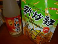 新炒麺と月桂冠