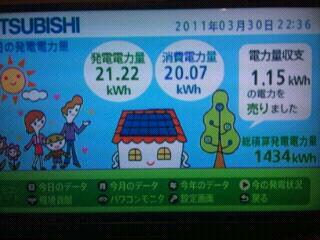 iphone_20110330224246.jpg