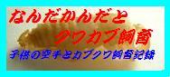 1_20110422214517.jpg