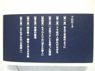 010_convert_20110610062320.jpg