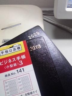 20091102104526