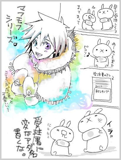 oreimo_01.jpg