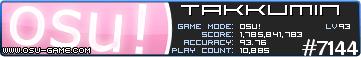 Takkumin-0_20120207230257.png