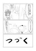 ドーン02_03