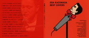 小田和正 BEST COVERS