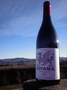 koyama-wine.jpg
