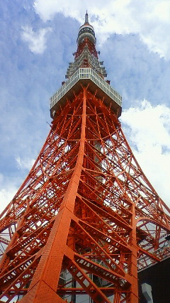 [tokyo tower]
